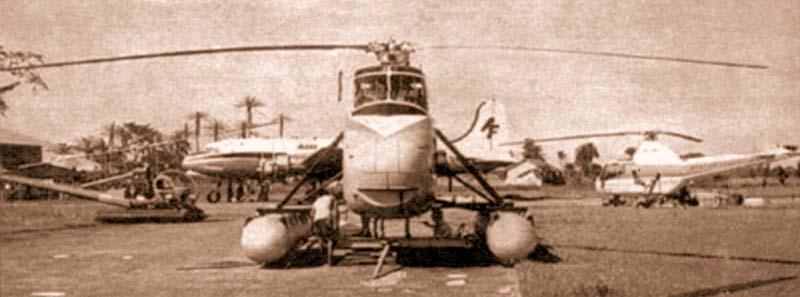 Аэродром Харикорт в мае 1967-го, незадолго до его захвата биафрийскими повстанцами