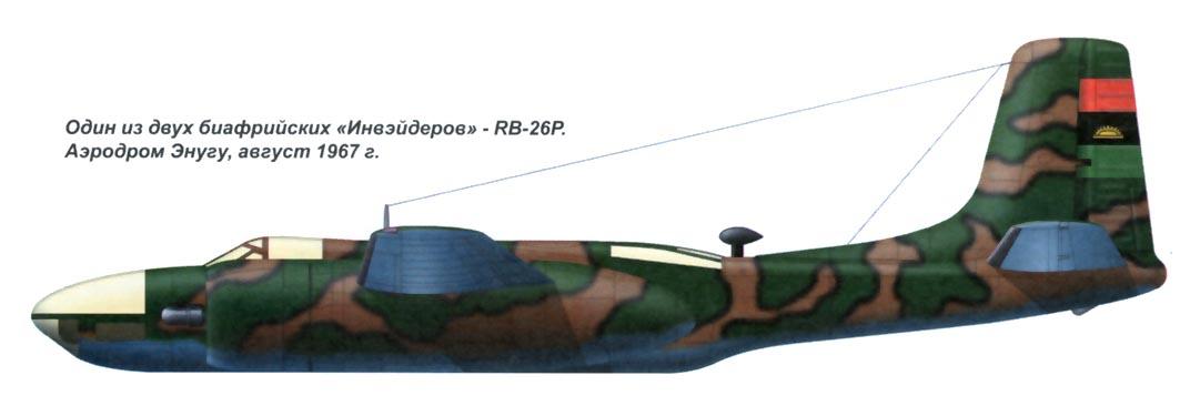 Один из двух биафрийских «Инвэйдеров» – RB-26P. Аэродром Энугу, август 1967 г.