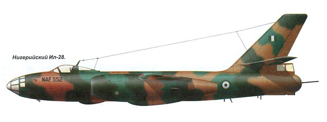 Нигерийский Ил-28