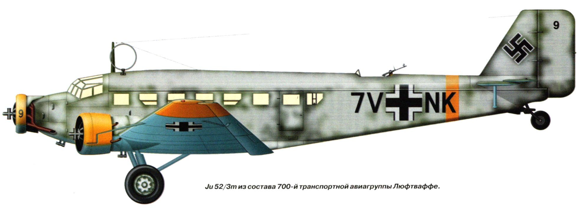 Ju-52/3m из состава 700-й транспортной авиагруппы Люфтваффе