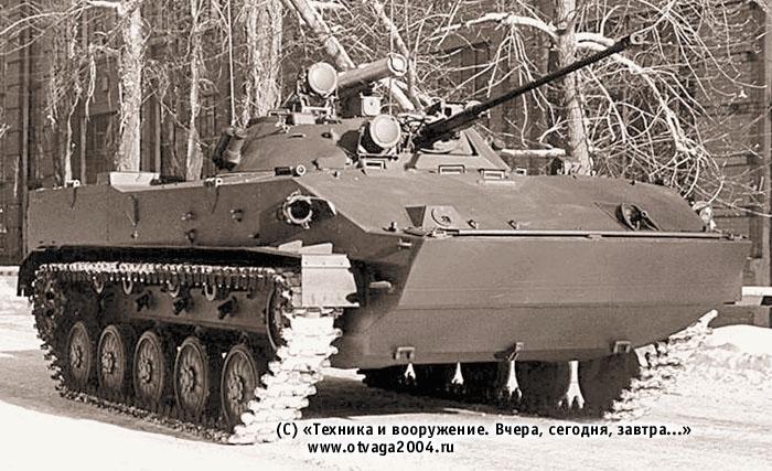 "БМД-3 (""объект 950"")"