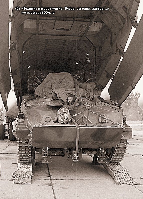 Загрузка БМД-3 со средствами десантирования ПБС-950 (4П248) в самолет Ил-76