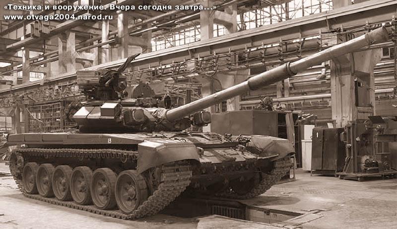 Танк Т-90А в сборочном цехе Уралвагонзавода. Январь 2005 г.