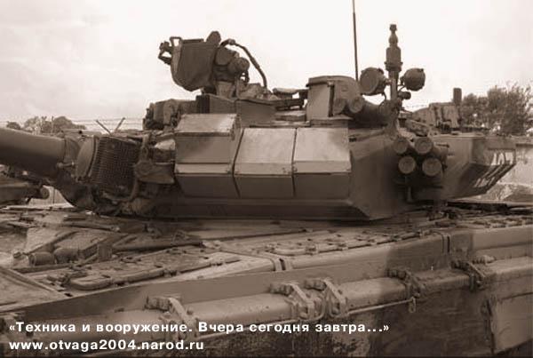 Танк Т-90А выпуска 2004 г. Хорошо видна бронировка прицела «Буран-М»