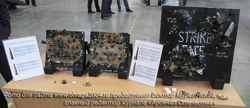 http://otvaga2004.ru/wp-content/uploads/2013/06/otvaga2004_kamaz-vim_07.jpg
