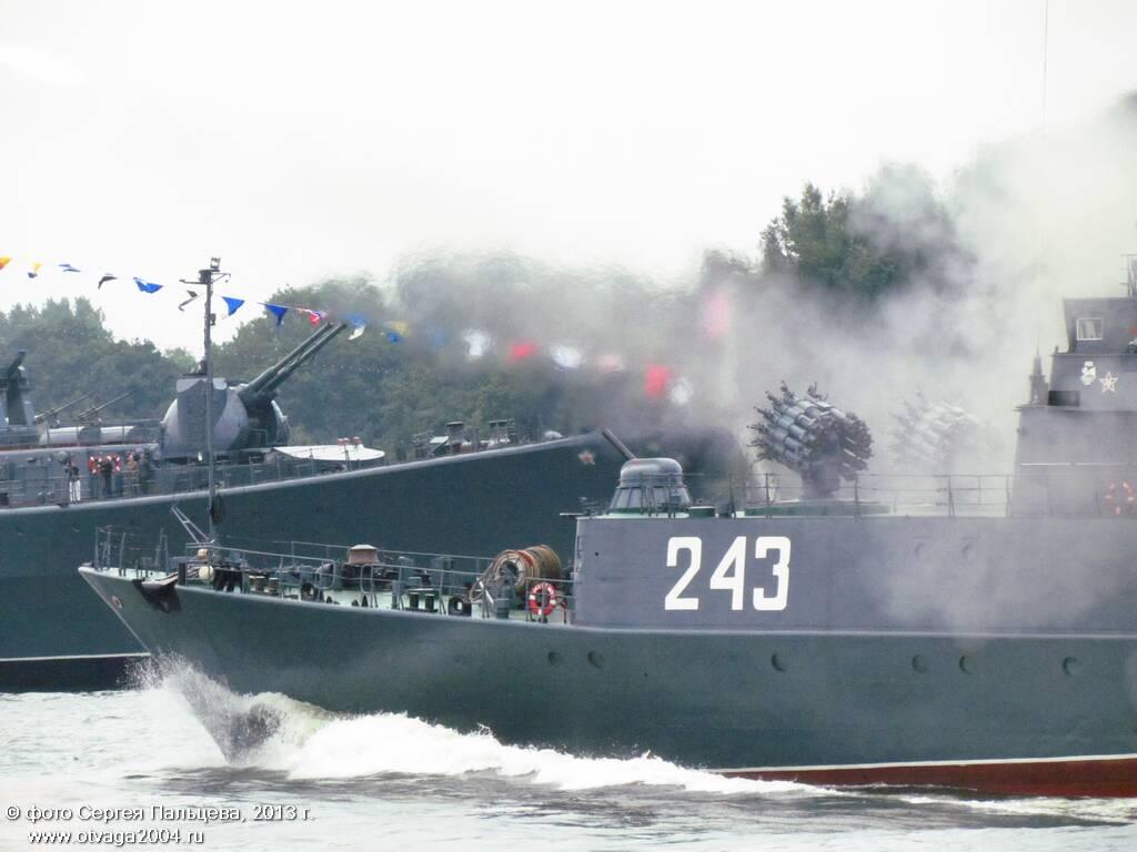 МПК проекта 1331М ведет стрельбу из РБУ-6000