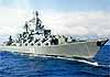 Современные и послевоенные надводные корабли