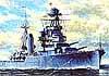 Корабли 2й Мировой войны