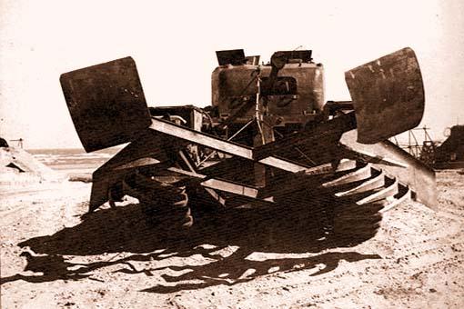Плуговой минный трал Bullshorn