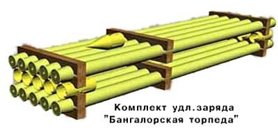otvaga2004_normand1944_15