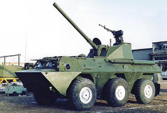Прототип 120-мм артиллерийской установки на колёсном шасси БТР