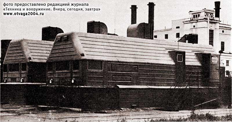 Машины комплекса ТЭС-3