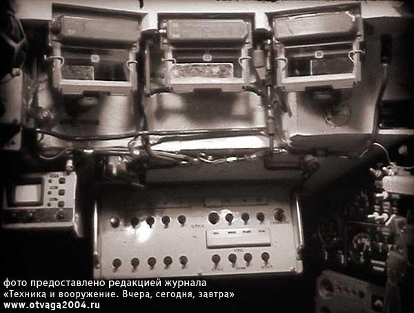 Рабочее место механика-водителя ВТС «Ладога»