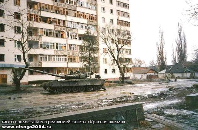 otvaga2004_redstar_vechkanov_14