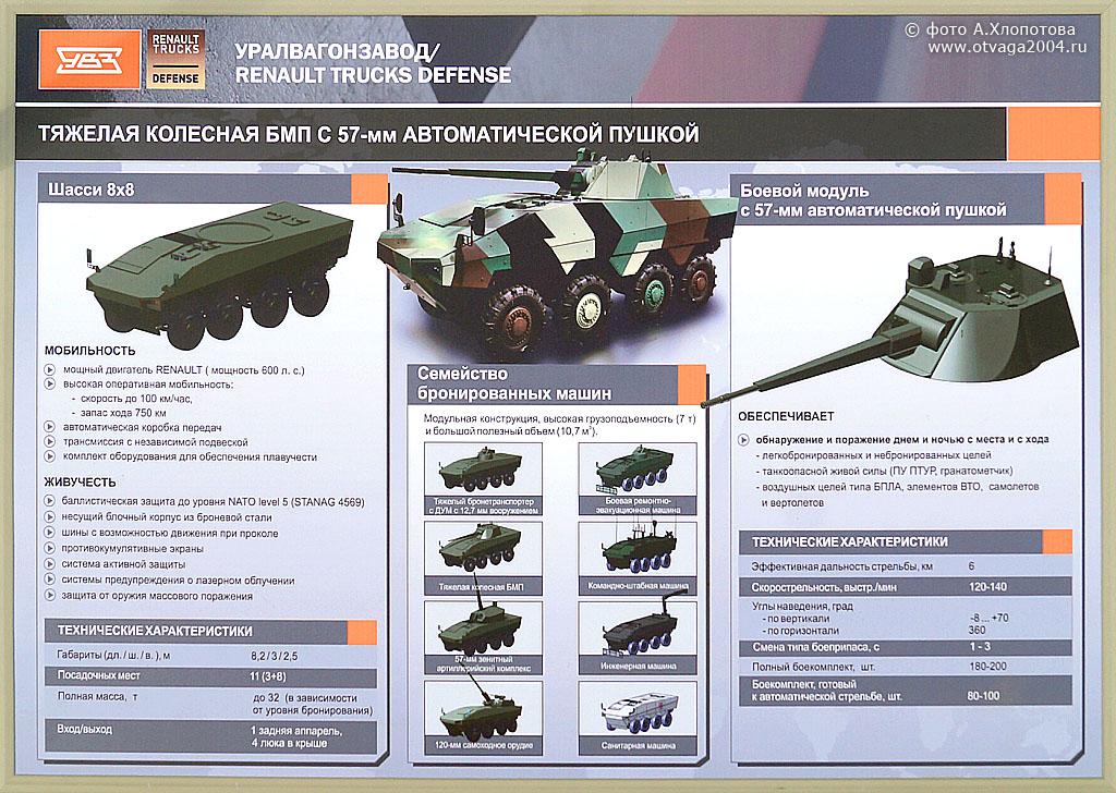 http://otvaga2004.ru/wp-content/uploads/2013/09/otvaga2004_xlopotov_atom_rekl.jpg