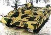 В Бангладеш переделали 30 Т-54А в омские БТР-Т