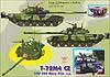 Чешские Т-72М4CZ на биатлоне померятся силами с российскими Т-72Б3