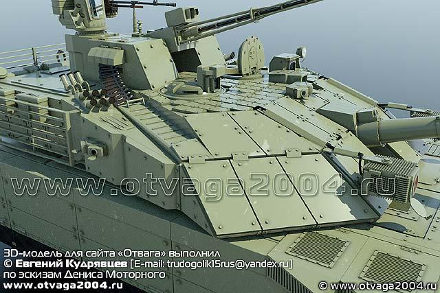 http://otvaga2004.ru/wp-content/uploads/2014/01/otvaga2004_t100_011-.jpg