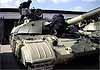 Против Крыма Украина намеревается задействовать танки БМ
