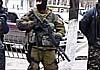 Каким высокоточным оружием вооружены в Славянске?