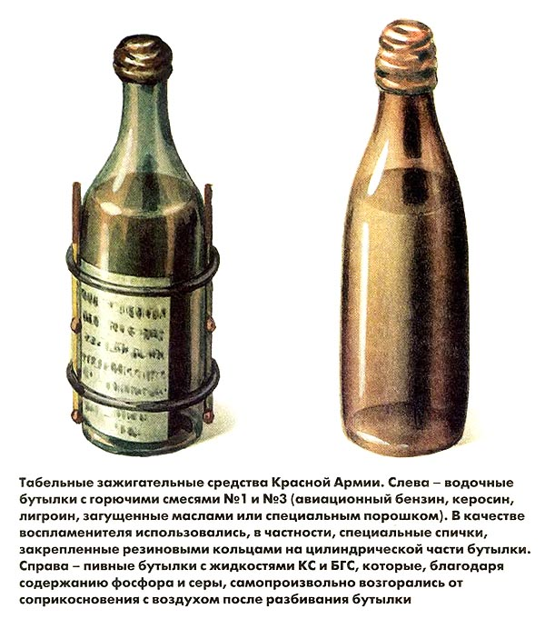 otvaga2004_bottle_04