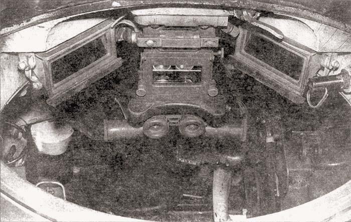 Вид на приборы наблюдения командира