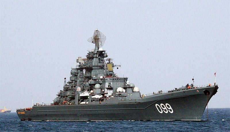 ТАРКР пр.11442. Самый крупный боевой надводный корабль (не считая авианосцев) советской постройки. Водоизмещение – 26190 тонн!