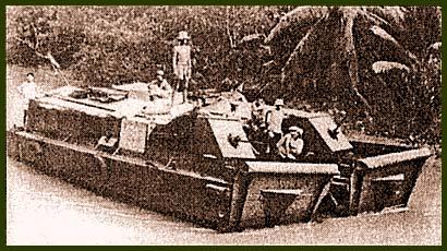 Вооруженный десантный корабль LCVP