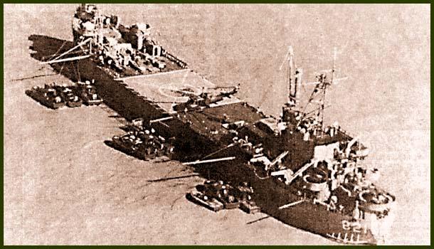 Плавбаза катеров LST-821 «Харнет Каунти»
