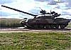 Украинская армия перебросила под Луганск