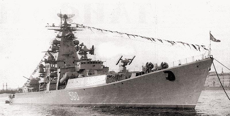 БПК «Севастополь» на военно-морском параде в Ленинграде, 7 ноября 1969 г.