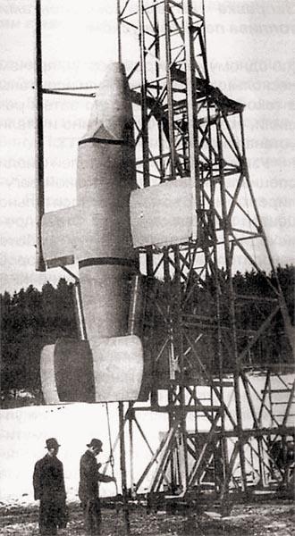 Пусковая установка Ba349