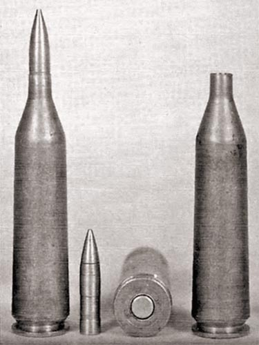 Основной патрон со спецпулей, спецпуля и гильза