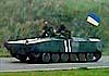 Украинская армия стала применять