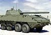 Колесный танк «Бумеранг»: каким он может быть