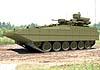 100x70_armata-bmp-t15