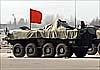 БТР ВПК-7829 «Бумеранг» принимают участие в репетициях парада в Алабино