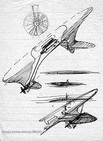 глиссер на подводных крыльях