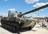 Почему истребитель «Леопардов» и «Абрамсов» «Спрут-СДМ1» станет лучшим в мире?