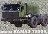 «Платформа О»: в России разработаны тягачи для перевозки «Арматы» и тяжелых стратегических ракет «Сармат»