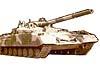 Российская Т-14 «Армата» и «секретный» советский танк Объект 490А: подробности