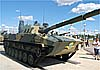 Новейший истребитель танков «Спрут-СДМ-1» показали под Псковом
