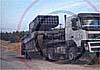 В Сирии появились тяжелые огнеметные системы «Солнцепек»