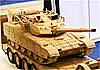 Китайцы привозили в Москву модель танка, который должен «конкурировать» с Т-14 «Армата»