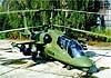 Россия создавала для Турции боевой вертолет «Эрдоган»
