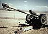 Сирийские артиллеристы считают российскую гаубицу Д-30 лучшей в мире