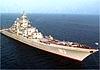 Надводные корабли основных классов