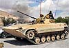 100x70_co_syria_bmp2