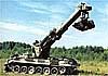 В Сирию на помощь Т-90 переброшены мощные ИМР-2М