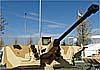 Подробности о боевом модуле для КАМАЗ-4386 «Тайфун-ВДВ»